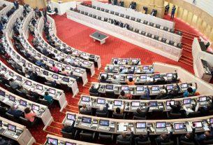 Assembleia Nacional aprova lei orgânica dos tribunais da Relação