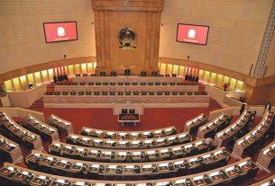 Assembleia Nacional aprova Conta Geral do Estado de 2019