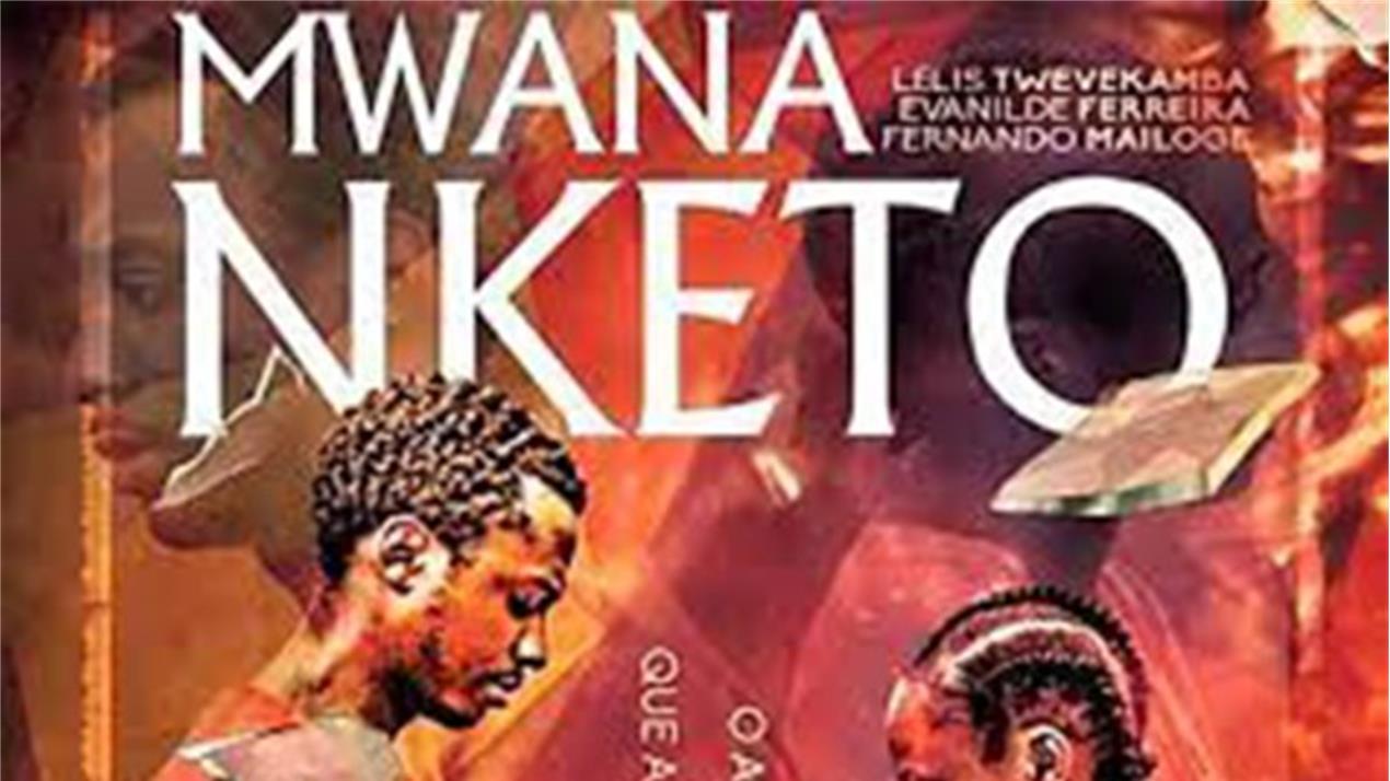 """Filme Angolano """"Mwana N'Keto"""" tem estréia nacional hoje"""